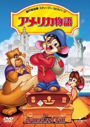 Image 1 for An American Tail [Limited Edition]