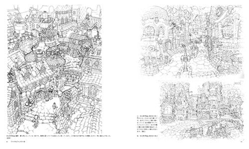 Image 4 for Kusanagi #4 Background Illustration Art Book