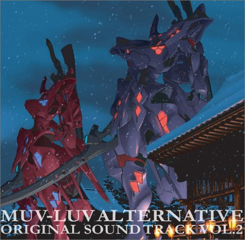 Image 1 for Muv-Luv Alternative Original Sound Track Vol.2