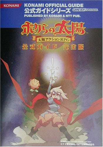 Image 1 for Boktai: The Sun Is In Your Hand Official Guide Book Full Version / Gba