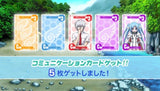 Thumbnail 11 for Sora no otoshi mono: DokiDoki Summer Vacation [DX Pack]