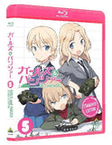 Thumbnail 2 for Girls Und Panzer Standard Edition Vol.5