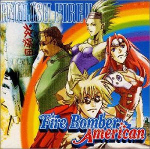 Image for ENGLISH FIRE!! / Fire Bomber American