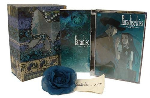 Image 1 for Paradise Kiss Act.1 Special Edition [Limited Edition]