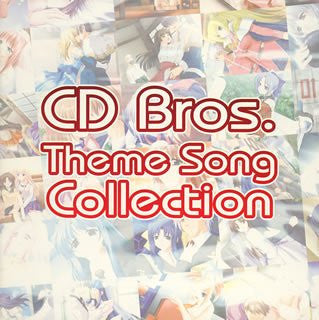 Image for CD Bros. Theme Song Collection