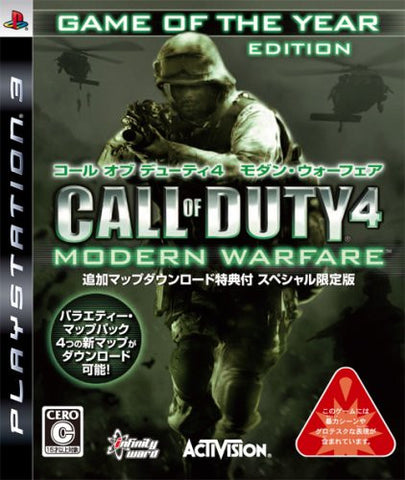 Image for Call of Duty 4: Modern Warfare (Map Download Special Limited Edition)