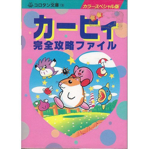 Image 1 for Kirby's Dream Land 2 & Kirby's Dream Course Complete Fan Book / Snes Gb