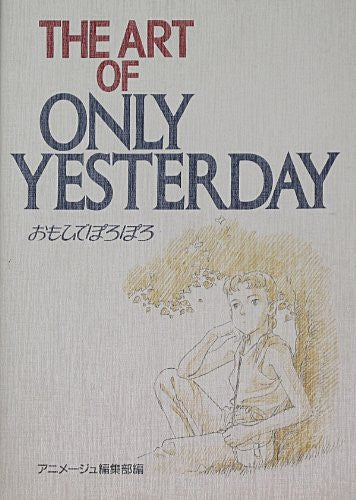 Image 1 for The Art Of Only Yesterday