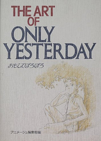 Image for The Art Of Only Yesterday