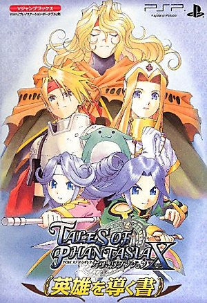Image 1 for Tales Of Phantasia X Guidebook