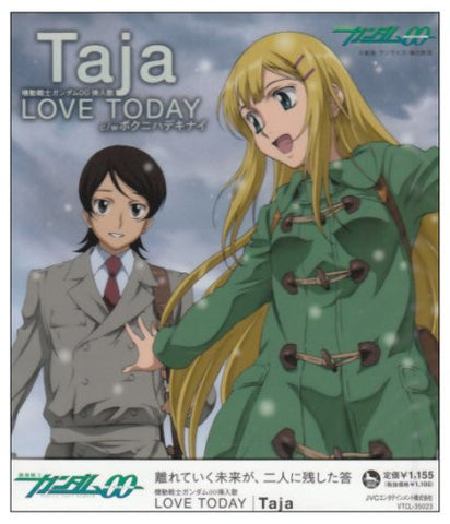 Image for LOVE TODAY / Taja