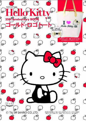 Image 1 for Sanrio Hello Kitty 35th Anniversary Book W/Gold Logo Tote Bag