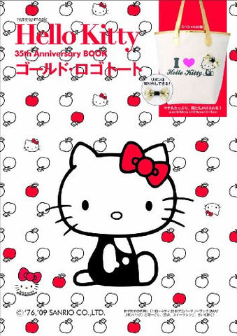 Image for Sanrio Hello Kitty 35th Anniversary Book W/Gold Logo Tote Bag