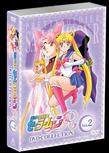 Image 4 for Bishojo Senshi Sailor Moon R DVD Collection Vol.2 [Limited Pressing]