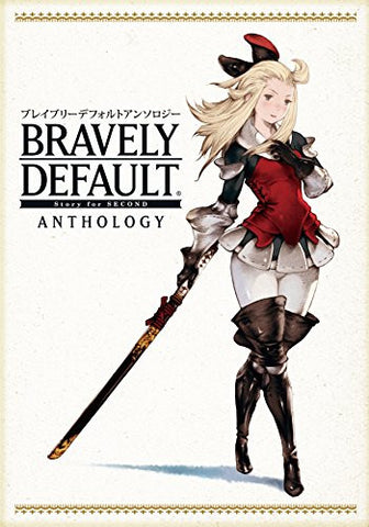 Image for Bravely Default Anthology (Gangan Comics)