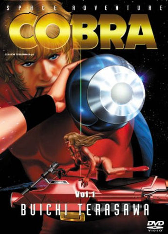 Image for Space Adventure Cobra 1