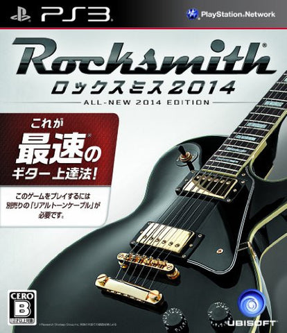 Image for Rocksmith 2014