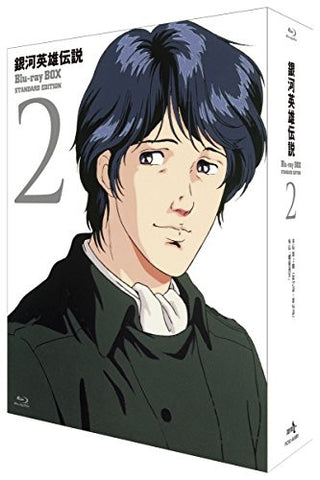 Image for Ginga Eiyu Densetsu Blu-ray Box Standard Edition 2
