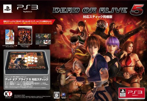 Image 1 for Dead or Alive 5 [Stick Bundle Set Limited Edition]