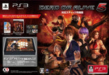 Thumbnail 1 for Dead or Alive 5 [Stick Bundle Set Limited Edition]