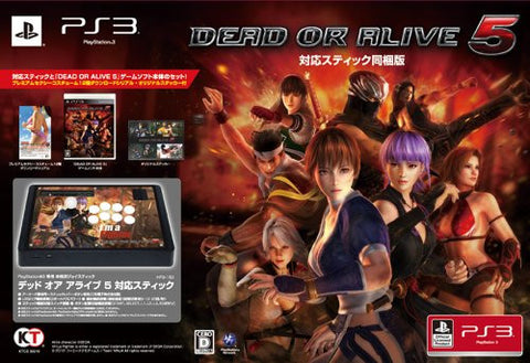 Image for Dead or Alive 5 [Stick Bundle Set Limited Edition]
