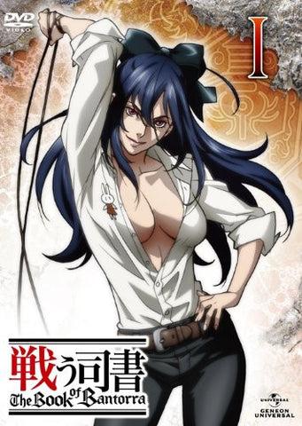 Image for Tatakau Shisho - The Book Of Bantorra Vol.1