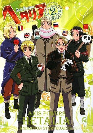 Image 1 for Axis Powers Hetalia Animation Storyboard Book #2