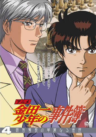 Image for Kindaichi Case Files DVD Selection Vol.4