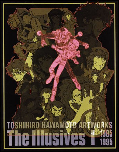 Image 1 for Golden Boy   Toshihiro Kawamoto Artworks The Illusives 1: 1985 1995