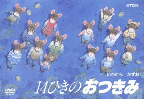Image 1 for 14 Hiki No Otsukimi
