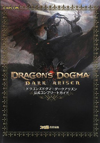 Image 1 for Dragon's Dogma: Dark Arisen Complete Guide Book