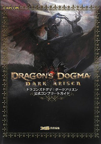 Image for Dragon's Dogma: Dark Arisen Complete Guide Book