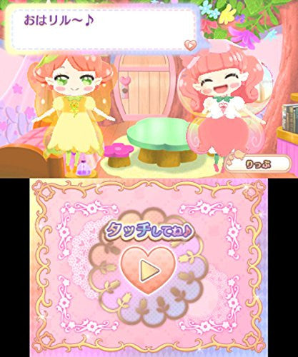 Image 2 for Rilu Rilu Fairilu Kirakira Hajimete no Fairilu Magic
