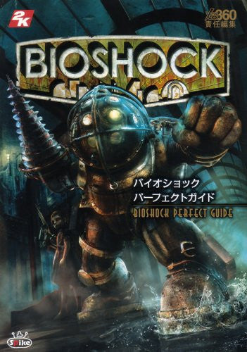 Image 1 for Bioshock Perfect Guide