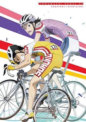Image 1 for Yowamushi Pedal Vol.9
