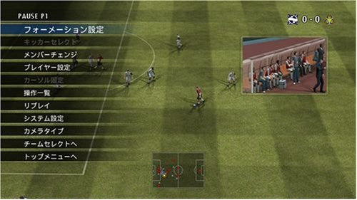Image 7 for Winning Eleven 2008