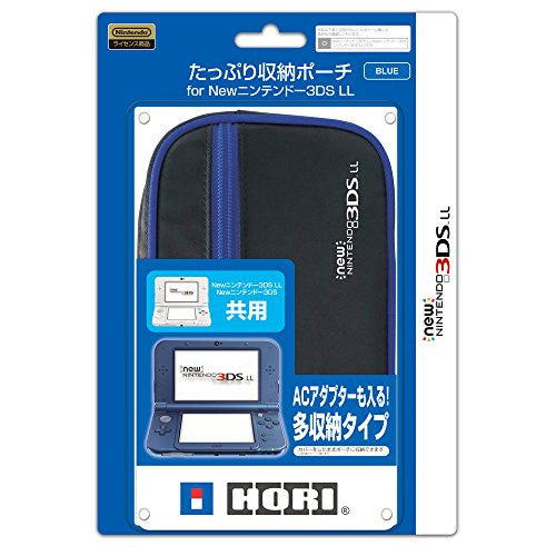 Image 1 for Plenty Pouch for New 3DS LL (Blue)