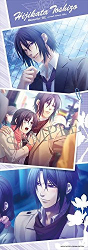 Image 8 for Hakuouki SSL ~Sweet School Life~ - Saitou Hajime - Clear Poster - Hakuouki SSL Sweet School Life - Clear Poster Collection (Gift)