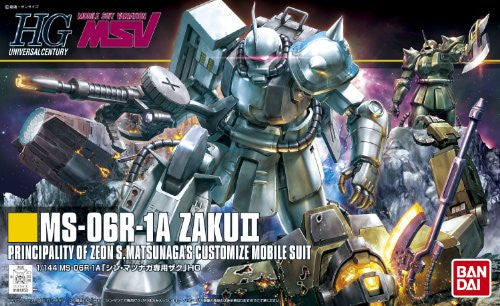 Image 6 for MSV Mobile Suit Variations - MS-06R-1A Zaku II High Mobility Type - HGUC #154 - 1/144 - Shin Matsunaga colors (Bandai)