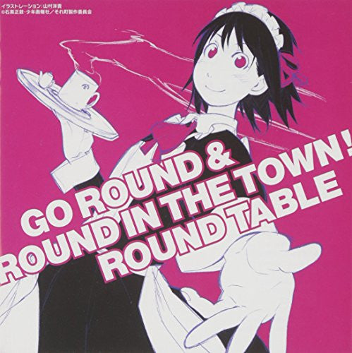 "Image 1 for Soredemo Machi wa Mawatteiru Original Soundtrack ""GO ROUND & ROUND IN THE TOWN!"""
