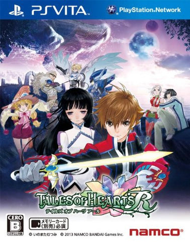 Image for Tales of Hearts R