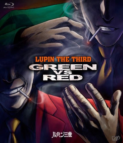 Image for Lupin III: Green Vs Red