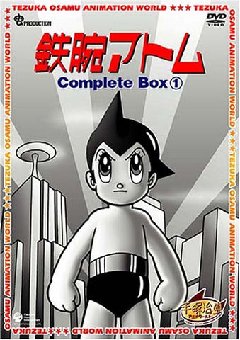 Image for Tetsuwan Atom Complete Box 1 [Limited Pressing]
