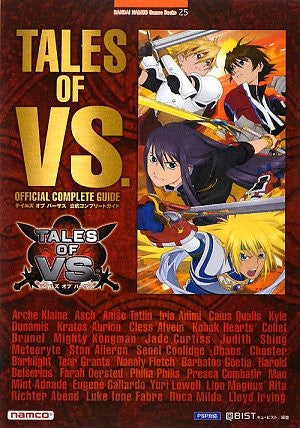 Tales Of Vs Official Complete Guide Book / Psp