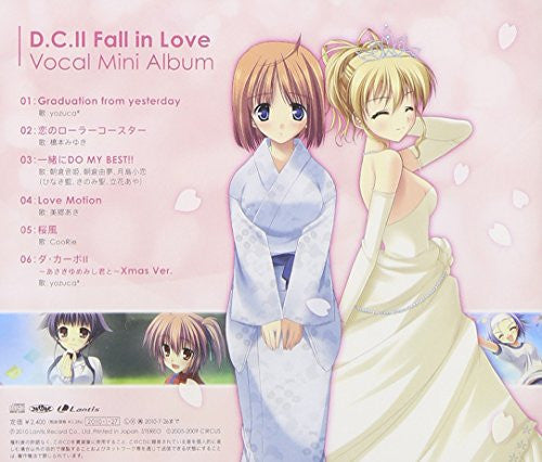 Image 2 for D.C.II Fall in Love ~Da Capo II~ Fall in Love Vocal Mini Album