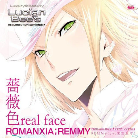 Image for Lucian Bee's Character Song Series Vol.6 Remmy