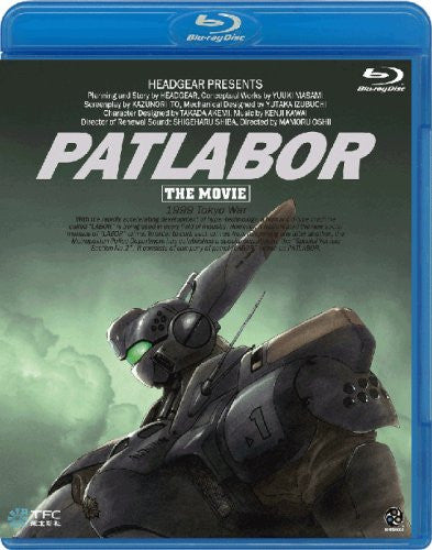 Image 1 for Patlabor The Movie