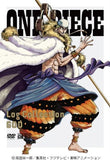 Thumbnail 2 for One Piece Log Collection - God [Limited Pressing]