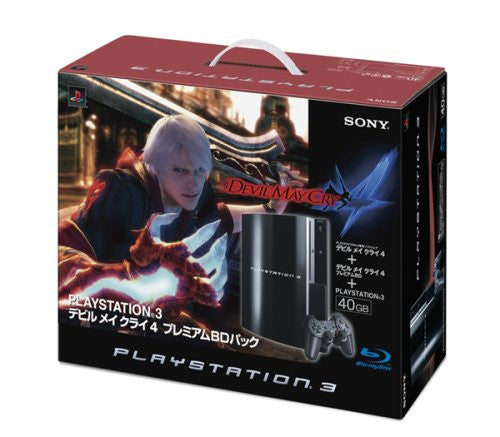 Image 1 for Devil May Cry 4 Premium BD Pack (Clear Black)