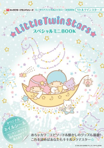 Image 3 for Little Twin Sisters   Mini Clear File And Nail Seal Book